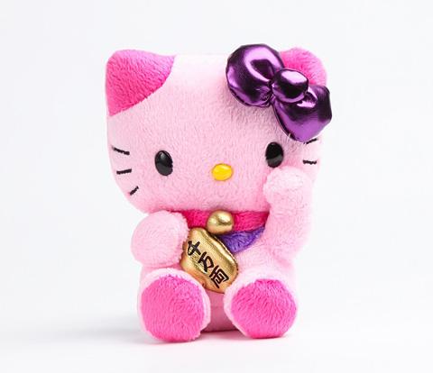 905_sanrio_hello_kitty_lucky_cat_plush_06