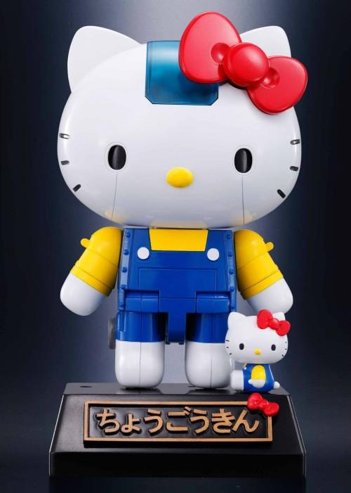 Tamashii-Nations-Chogokin-Hello-Kitty-Die-Cast-Robot-Toy-e1391532918508